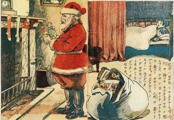 「子供之友」1914年12月号に描かれたサンタクロース