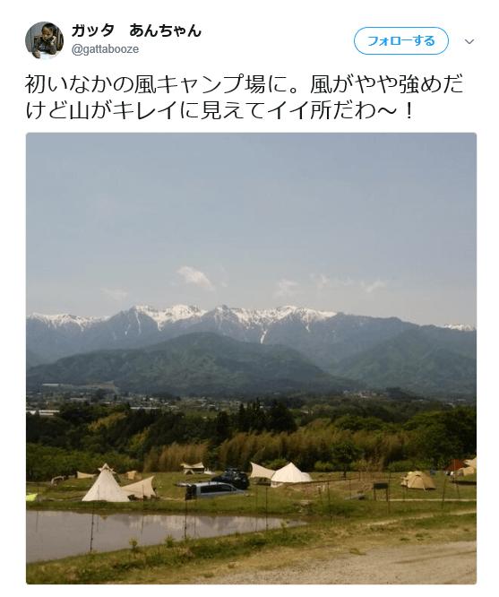 いなかの風キャンプ場の景色