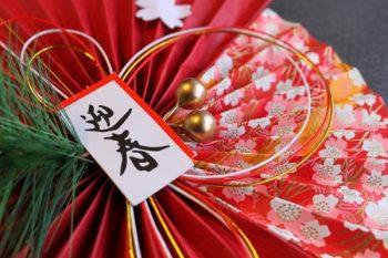 お正月の松飾り