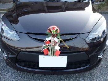お正月の車に飾る正月飾り