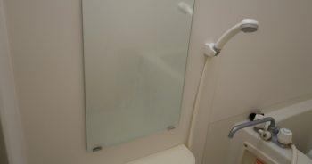 お風呂の鏡・蛇口