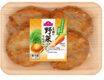 イオン野菜天ぷら