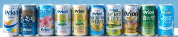 オリオンビール商品