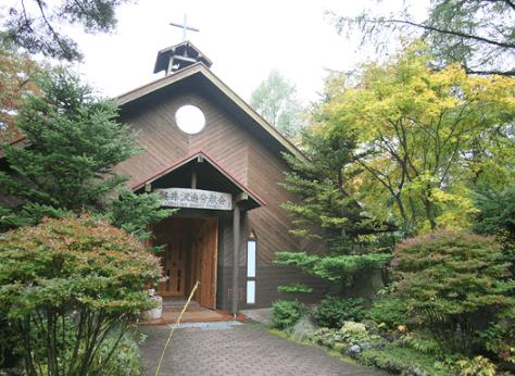 クリスマスのデートにおすすめの軽井沢追分教会の外観