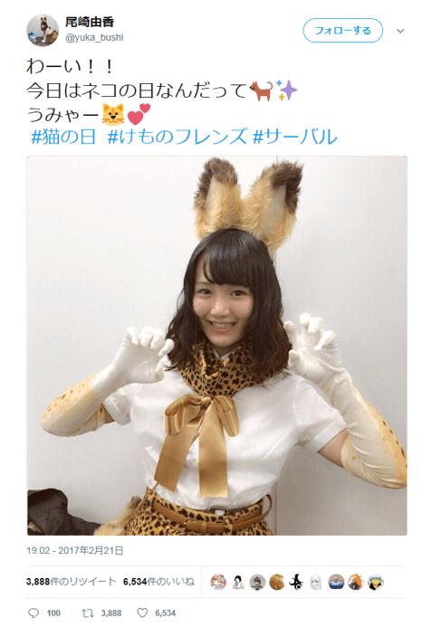 サーバルの衣装を着ている尾崎由香さんの画像ツイート1