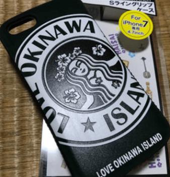 スタバ風沖縄携帯カバー