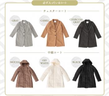 セシルマクビー服は万円