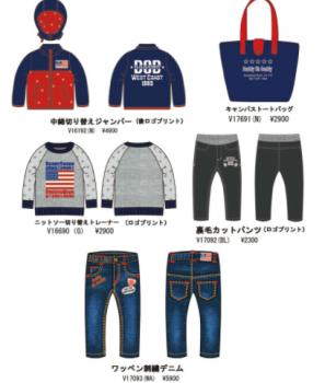 ダディオダディ5000円