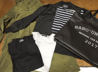 ナノユニバース福袋メンズ