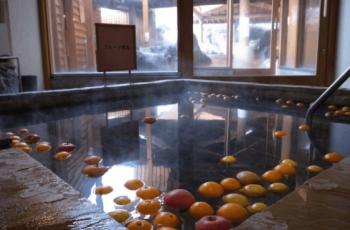 フルーツ風呂ホテルサンバレー那須
