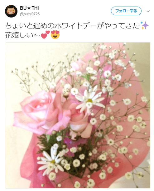 ホワイトデーでもらったお花の感想