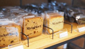 ミッシェルバッハ他にも美味しいお菓子