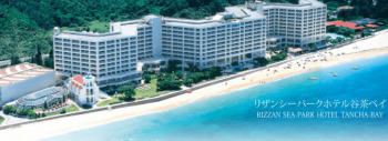 リザンシーパークホテル谷茶ベイ沖縄ホテルランキング