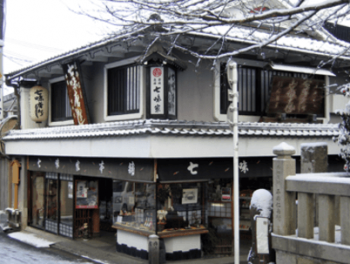 七味家本舗お土産京都