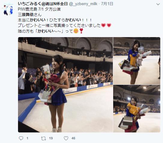 三原舞依さんにプレゼントを渡したツイート