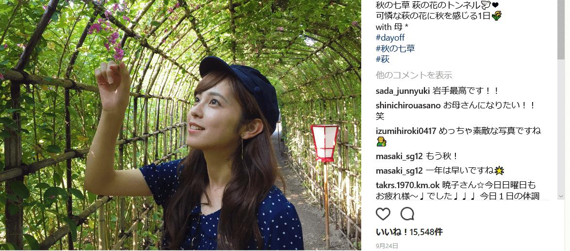 久慈暁子アナインスタ2