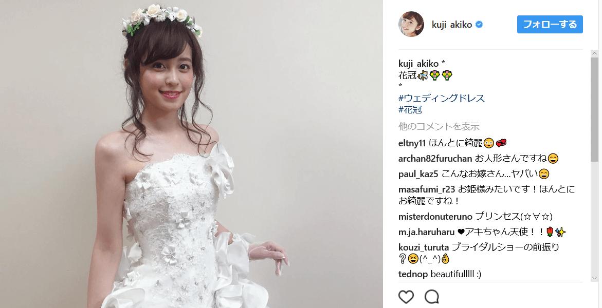 久慈暁子ウエディングドレス