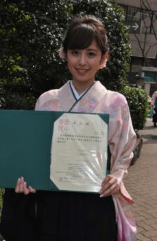 久慈暁子青学卒業証書