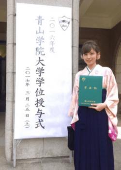 久慈暁子青学卒業