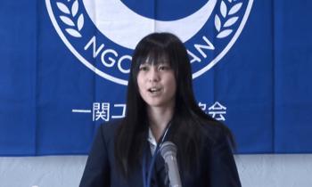 久慈暁子高校すっぴん