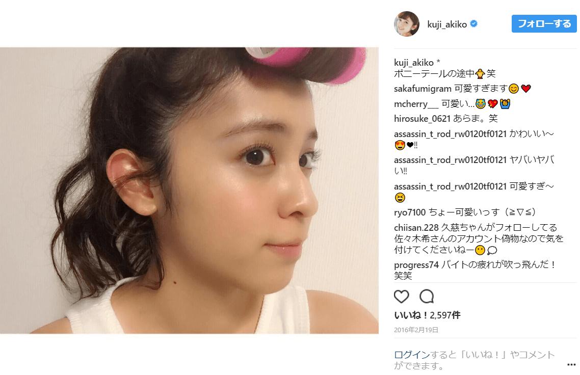 前髪カール中久慈暁子