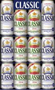 北海道ビールセット人気