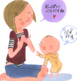 卒乳タイミング時期
