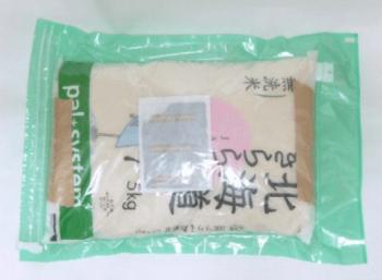 圧縮袋に米とカイロ