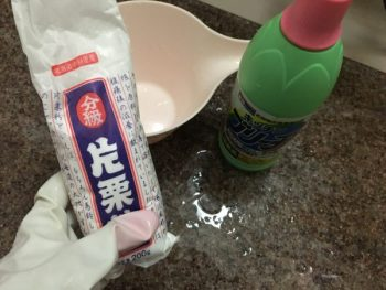 塩素系漂白剤と片栗粉