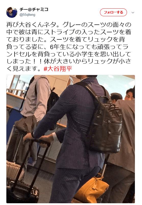 大谷翔平選手愛用のリュック