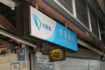 小田急線西参道