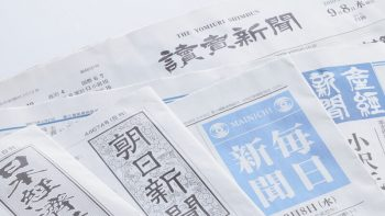 忘年会の新聞じゃんけんで使う新聞紙