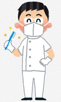 手足口病歯科