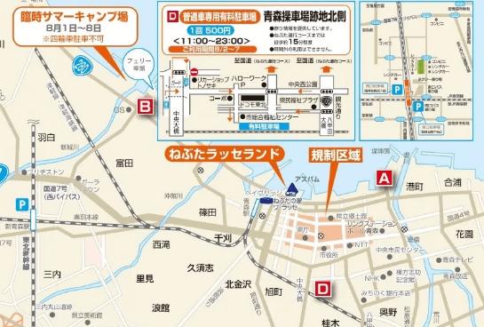 操車場跡地青森ねぶた祭地図