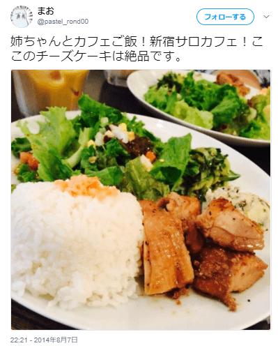 新宿サロカフェ美味しい