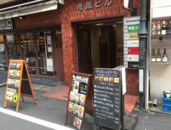 新宿サロカフェ