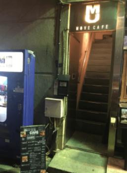 新宿ムブカフェかわいい