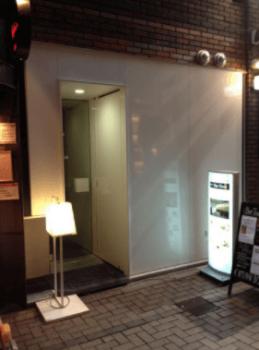 新宿BSMカフェかわいい