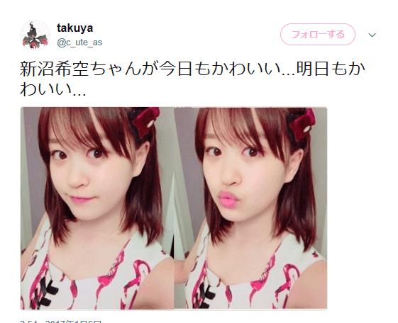 新沼希空ファンのツイート