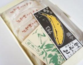 旭松堂バナナ最中