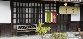 昇苑くみひも京都お土産
