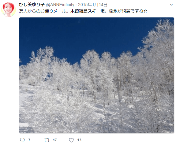 木曽福島スキー場の頂上付近の様子