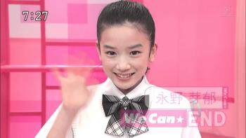 永野芽郁幼少期TV
