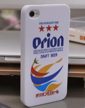 沖縄のオリオンビール携帯カバー
