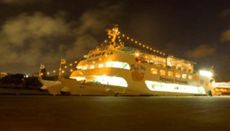 沖縄ウエストマリン人気子連れ観光
