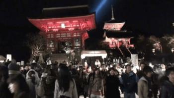 清水寺のライトアップ混雑