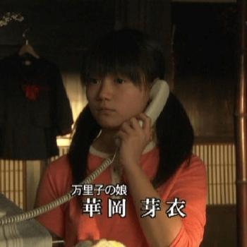 湯けむりドクター華岡万里子の温泉事件簿3で華岡芽衣役を演じる尾崎由香(千瑛)さん