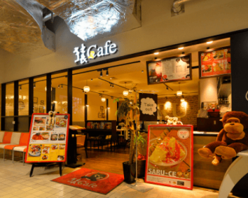 猿カフェかわいい新宿