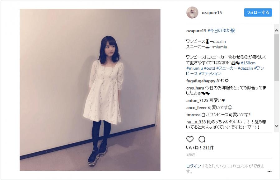 私服の尾崎由香さんのインスタグラム画像3