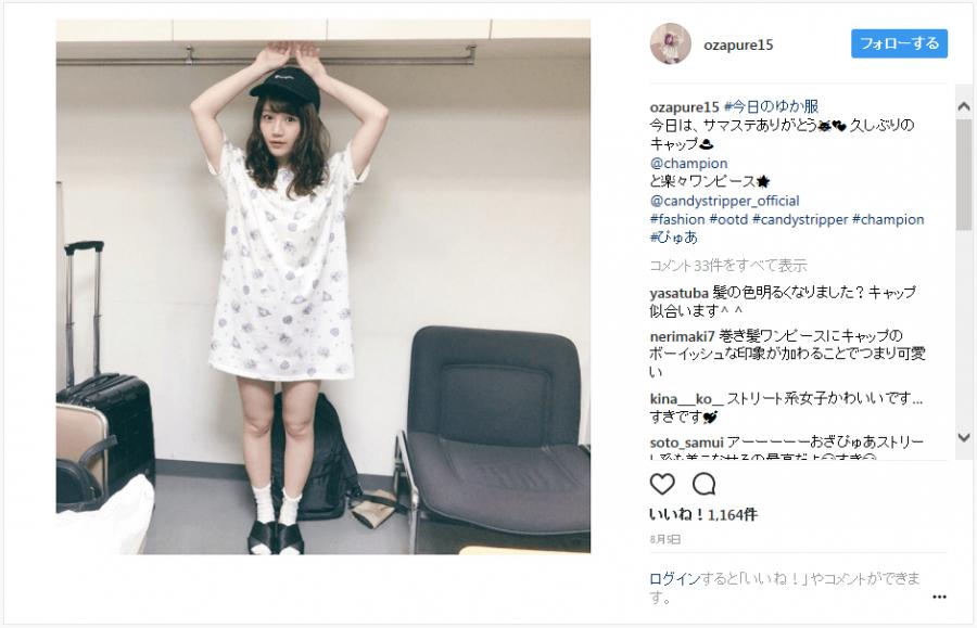 私服の尾崎由香さんのインスタグラム画像5